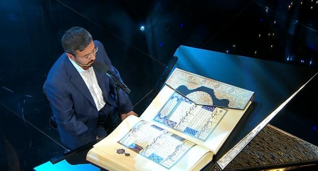 Kur'an-ı Kerim'i Güzel Okuma Yarışması'nın birincisi Mustafa Altın