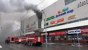 AVM'de yangın çıktı: En az 64 ölü!