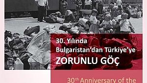 İzmir'de 'Bulgaristan'dan Türkiye'ye Zorunlu Göç Sempozyumu' düzenlenecek